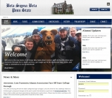 Beta Sig's Website Gets a Makeover